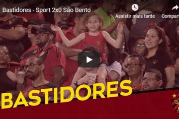 Bastidores: Sport 2 x 0 São Bento